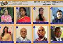 தமிழ்க் கத்தோலிக்க ஆன்மீகசபை ஒஸ்லோ – வீக்கன் தேர்தலுக்கான வேட்பாளர் அறிமுகம் 2021