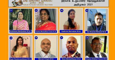 Tamilsk Katolske Sjelesorg Oslo-Vike, administrasjon valg 2021