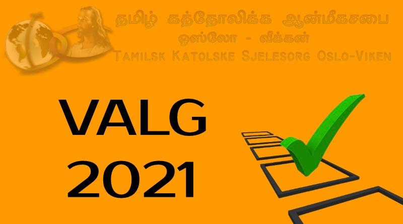 தேர்தல் முடிவுகள் 2021